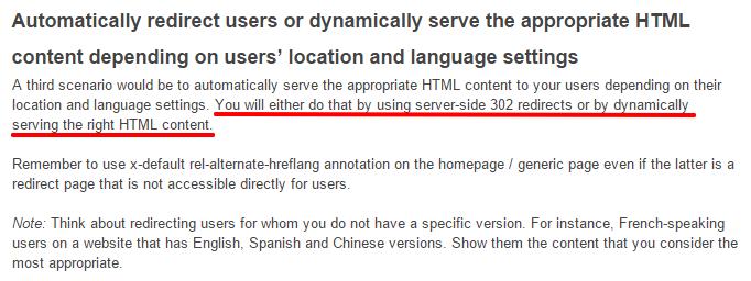 Respuesta oficial Google con las Redirecciones