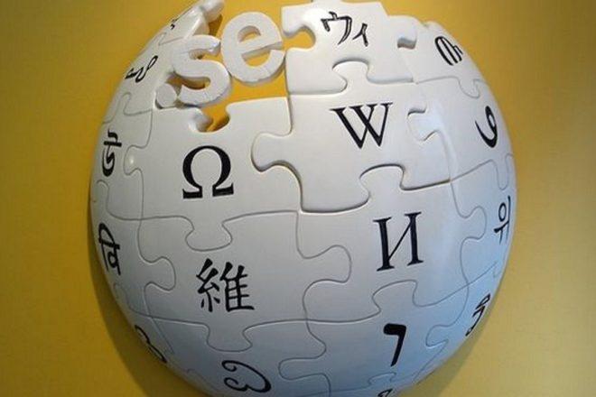 Cuando los artículos de Wikipedia son pagados
